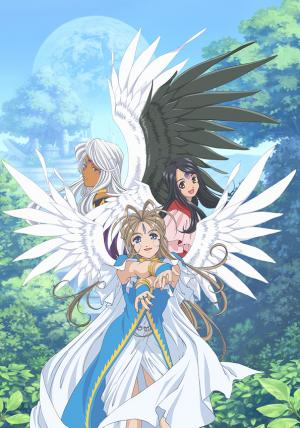 Ah! My Goddess 2 anime