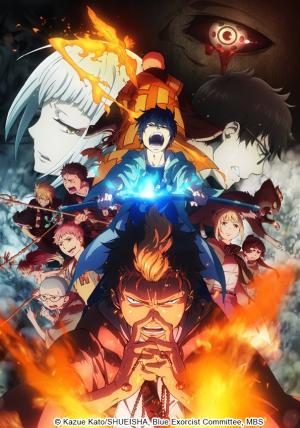 Blue Exorcist - Kyôto Saga anime