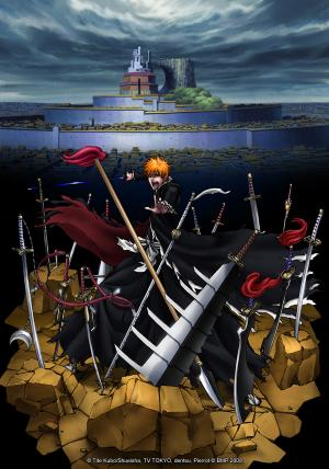 Bleach, Film 3 anime