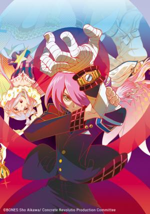 Concrete Revolutio anime