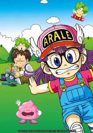 Dr Slump  anime