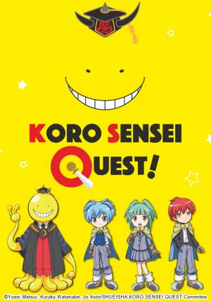 KORO SENSEI QUEST anime