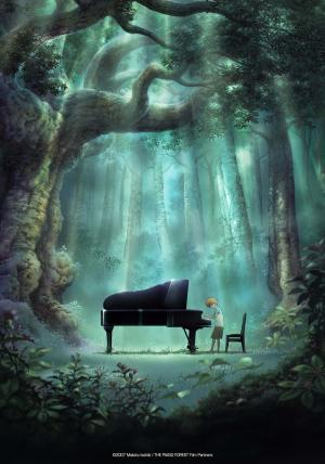 Piano Forest anime