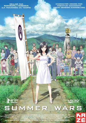 Summer Wars anime