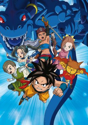 Blue Dragon anime