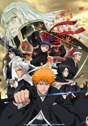 Bleach, Film 1