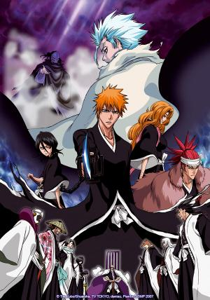 Bleach, Film 2 anime