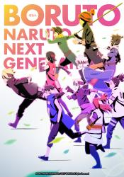 Adn Anime Streaming En Vostfr Et Vf
