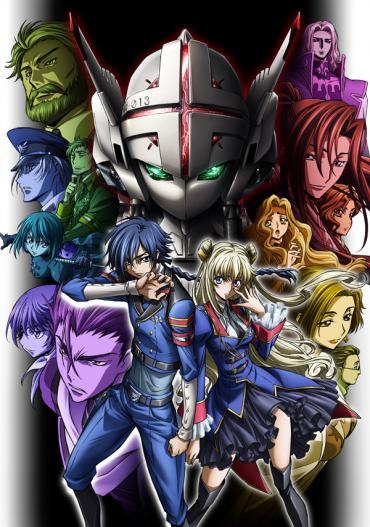 Code Geass 3 - Akito the Exiled