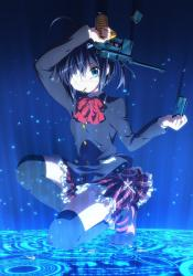 Love, Chunibyo, and Other Delusions!