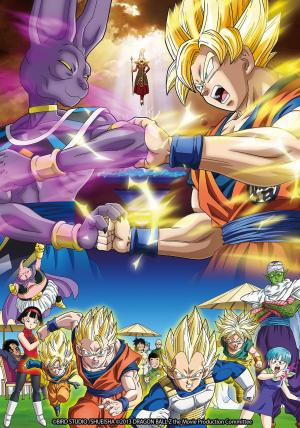 Dragon Ball Z - Battle of gods, Film anime