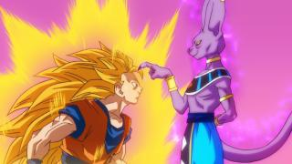 dragon ball z battle of gods german stream