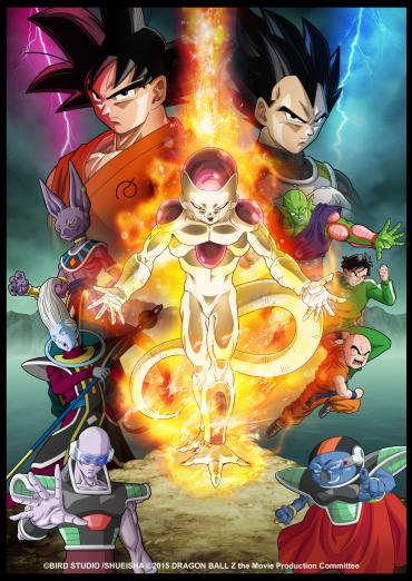 "Dragon Ball Z - La Résurrection de ""F"""