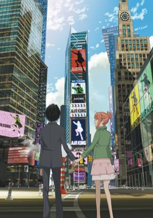 Eden of the East, Film 1 anime