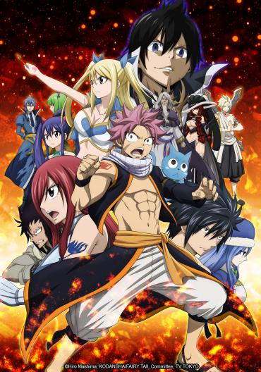 Fairy tail streaming vf et vostfr adn - Fille fairy tail ...