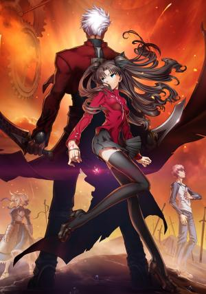 Fate/stay night, Le film anime