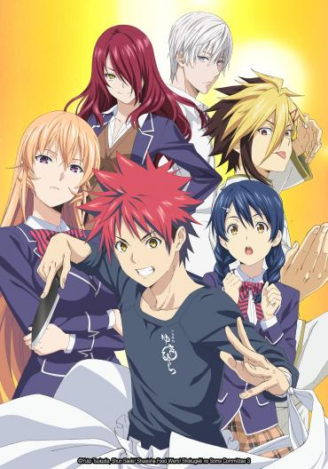 Food Wars! - 3 - The Third Plate