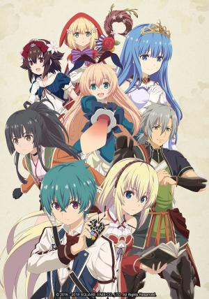Grimms Notes anime