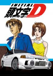 Initial D 2nd Stage