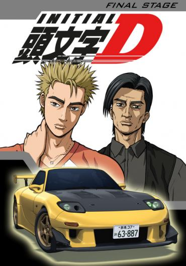 Initial D 6th Stage (Final Stage)