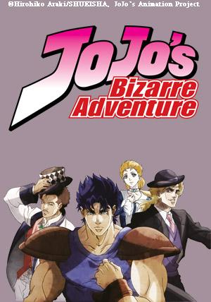Jojo's Bizarre Adventure Film 1 : Phantom Blood anime