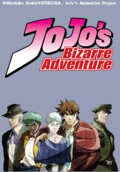Jojo's Bizarre Adventure Film 2 : Battle Tendency partie 1