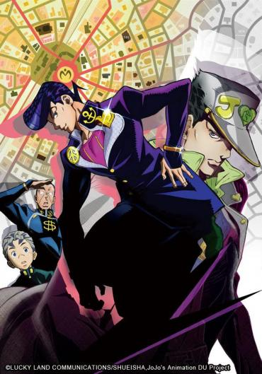 Jojo's Bizarre Adventure Saison 3 : Diamond is Unbreakable