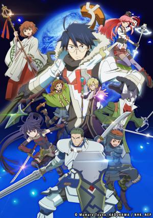 Log Horizon 2 anime