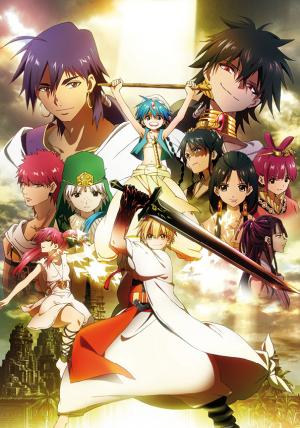 Magi 1, The Labyrinth of Magic anime