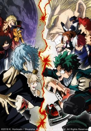 my hero academia saison 3 streaming vostfr adn. Black Bedroom Furniture Sets. Home Design Ideas