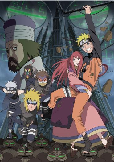 Naruto Shippuden The lost tower