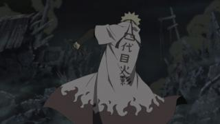 Naruto Shippuden Road to ninja