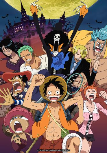 One Piece : Saga 06 - Thriller Bark