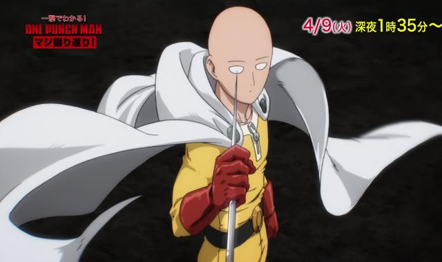 One Punch Man Saison 2 Ep 2 Vostfr Streaming Passionjapan