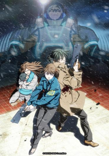 Psycho-Pass Sinners of the System - Case 1