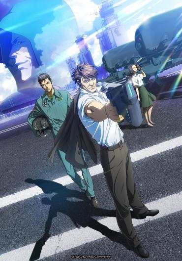 Psycho-Pass Sinners of the System - Case 2