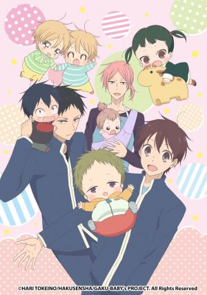 School Babysitters anime