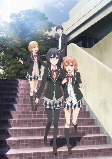 My Teen Romantic Comedy SNAFU - 2 - TOO!